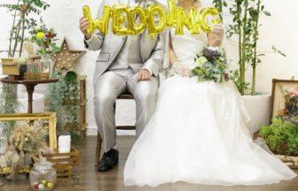 結婚式 持ち物