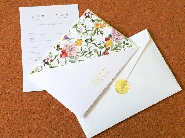 結婚式 招待状